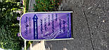 Наружная реклама, изготовление, установка, Харьков, Салтовка, фото 3