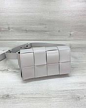 Женская сумка клатч на пояс «Энди» плетеная серая