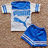 Детский летний костюм футболка и шорты  ПУМА, фото 2