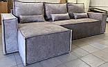 Кутовий диван Престиж 2.50 на 1.50, фото 2