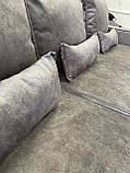 Кутовий диван Престиж 2.50 на 1.50, фото 5