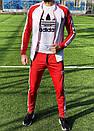 Спортивный костюм в стиле Adidas Оригинал кофта штаны красный, фото 4