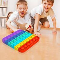 Мягкая игрушка Поп ит Бесконечная пупырка антистресс pop it fidget Разноцветный квадрат