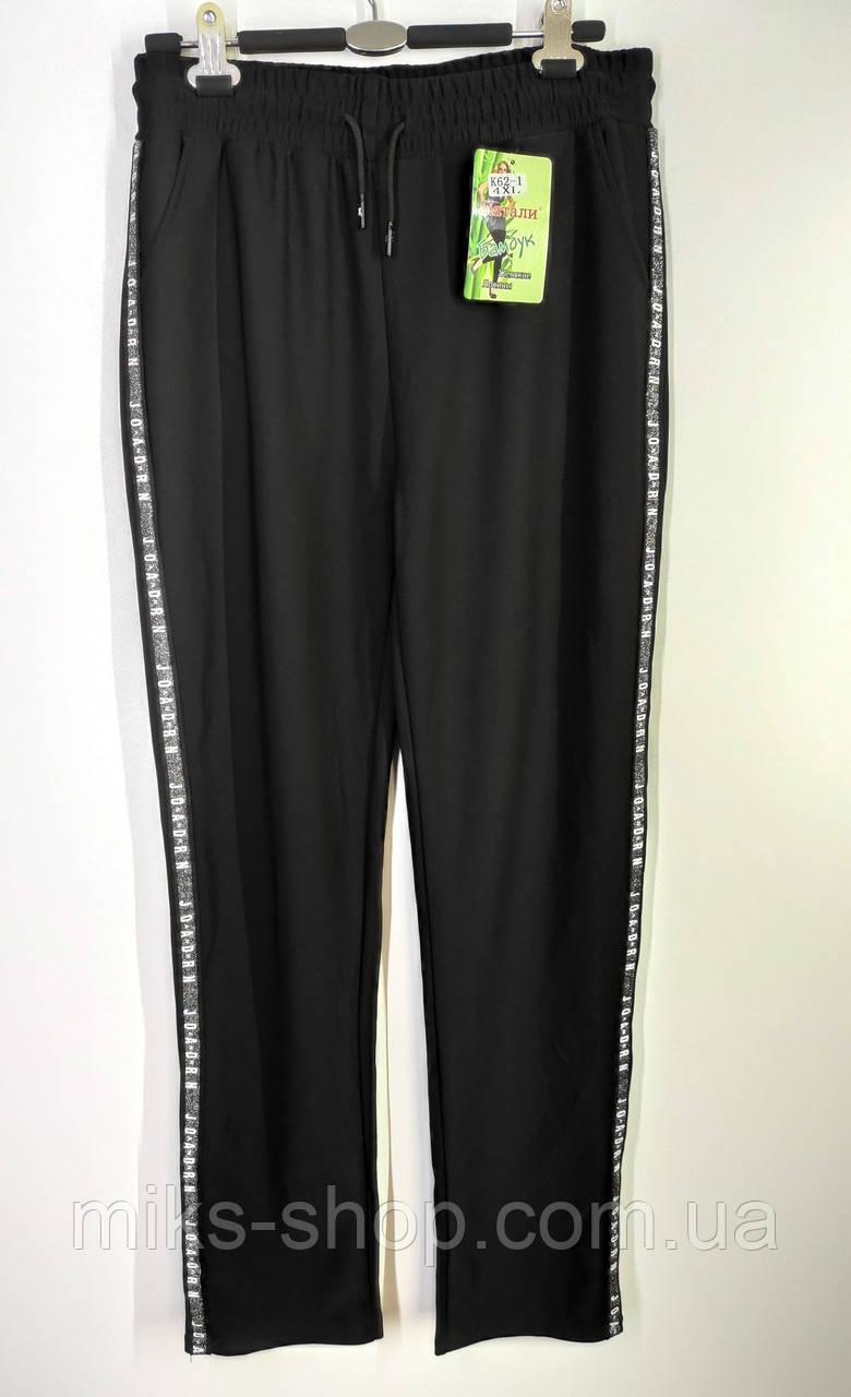 Жіночі батальні брюки бамбук Мега еластичні весна – літо  2Xl, 3 Xl,  4 XL