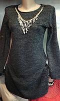 Платье туника женская со съемным колье