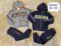 Трикотажный костюм 2 в 1 для мальчика оптом, Grace, 98-128 см,  № B88002