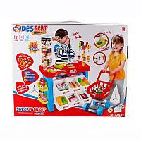 Детский игровой набор магазин  с продуктами и тележкой 668-22