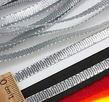 Шнур (тесьма) люрексовый плоский, 5 мм, серебро