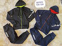 Трикотажный костюм 2 в 1 для мальчика оптом, Grace, 134-164 см,  № B87872