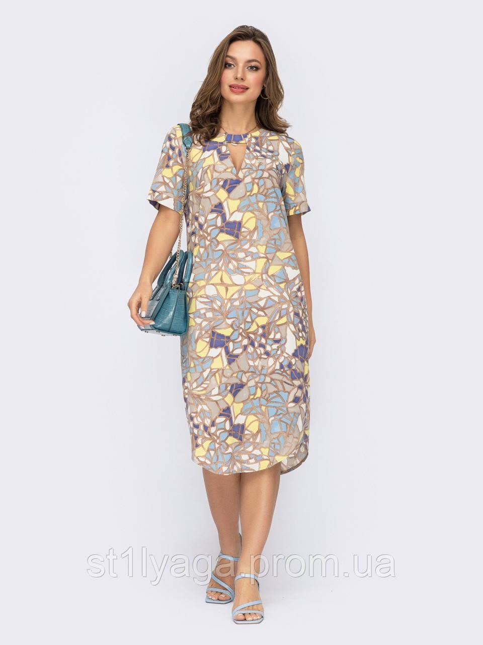 Летнее прямое платье с коротким рукавом и закругленным низом