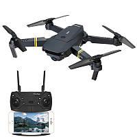 Противоударный квадрокоптер дрон D5H c Wi-Fi и HD съемкой