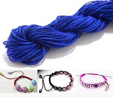 """Нейлоновий шнур """"шамбала"""" 1 мм, синій (20 м)"""