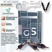 GS (Glass Skin) - нутрикосметика премиум-класса против возрастных изменений