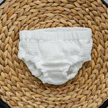 Трусики-блумеры на подгузник, белые