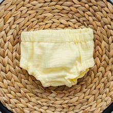 Трусики-блумеры на подгузник, лимонные
