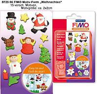 """Подарочная фирменная форма молд для глины ФИМО Fimo""""Рождество"""", 15 различных форм"""