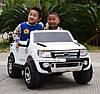Детский двухместный электромобиль Ford M 2764 EBR-1 белый, колеса EVA, амортизаторы, радио, пульт Bluetooth, фото 5