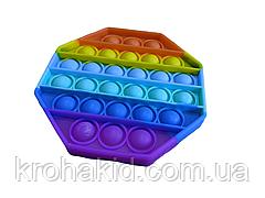 Игрушка антистрес Поп ит,  сенсорная игрушка радужный восьмиугольник Pop It, антистресс, поп-ит, popit