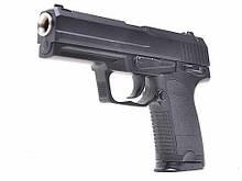 Игрушечный пистолет ZM20 пульки 6 мм