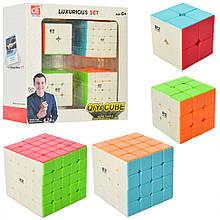 Набор головоломок кубик Рубика EQY526, 4 кубика в наборе