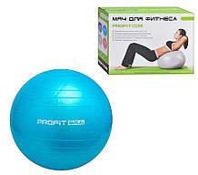 М'яч для фітнесу M 0277, 75 см (Синій)