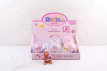 Маленька лялька-пупс 9909-3 в колбі