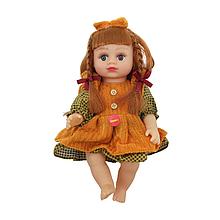 Кукла Алина 5070-AI (Зелёно-Оранжевый наряд)