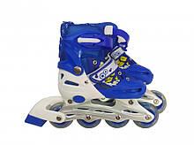 Детские ролики RS17002 размер 31-34 (Blue)
