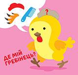 """Детская развивающая книга """"Кенгуру"""" 402818 с наклейками, фото 3"""