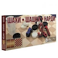 Настольная игра шахматы, шашки, нарды S0003, 3в1
