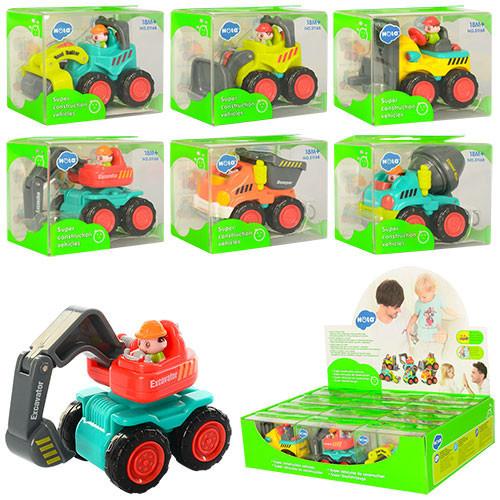 Дитяча іграшкова будтехніка 3116B, 6 видів