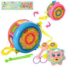 Дитячий ігровий набір музичних інструментів 8041 з барабаном