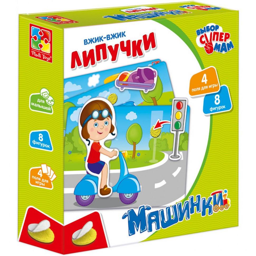 """Дитяча настільна гра """"Вжик-вжик Липучки"""" VT1302-21 від 3 років"""