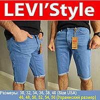 Мужские голубые джинсовые шорты с подворотом, Levi s. Бермуды, бриджи, чиносы.