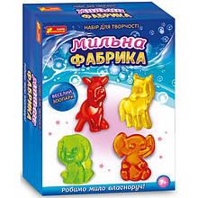 """Детский набор изготовления мыла. Мыльная фабрика """"Веселый зоопарк"""" 15100425, 4 формочки"""
