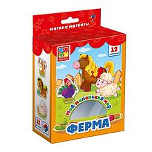 """Гра для малят """"Ферма"""" VT3106-01 на магнітах"""