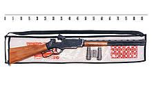"""Гвинтівка """"Winchester"""" з пістонами та біноклем 248"""