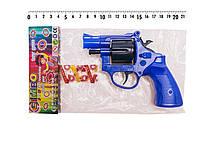 Іграшковий револьвер 116 з пістонами