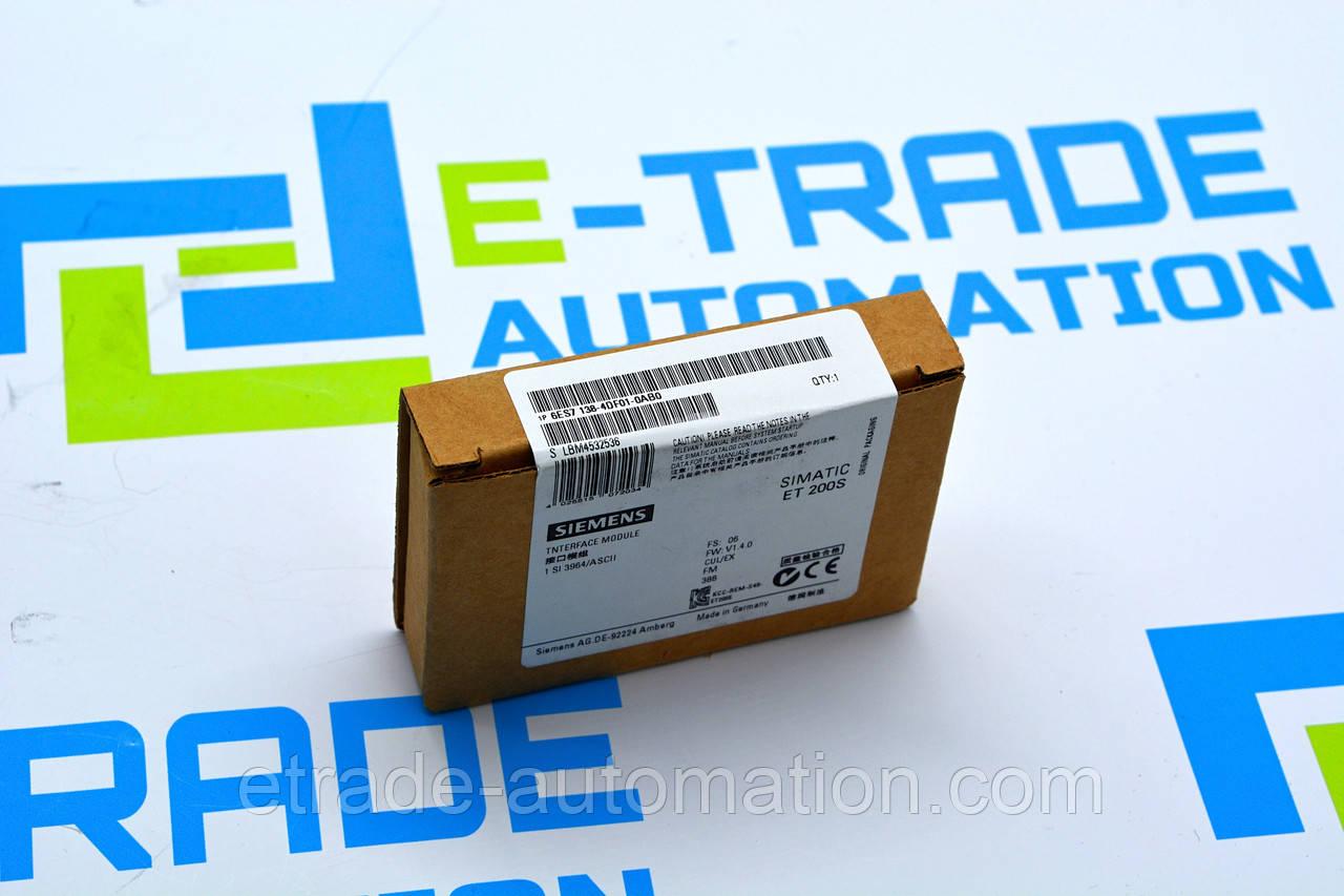 Модуль Siemens 6ES7138-4DF01-0AB0