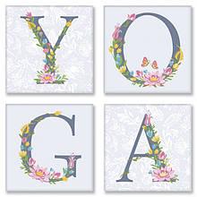 Набор для росписи по номерам из 4х картинок. YOGA прованс CH116, 18х18 см