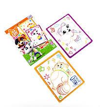 Дитячий набір для творчості «Чарівні контури. 44 Кошеня» VT4402-61 від 3х років