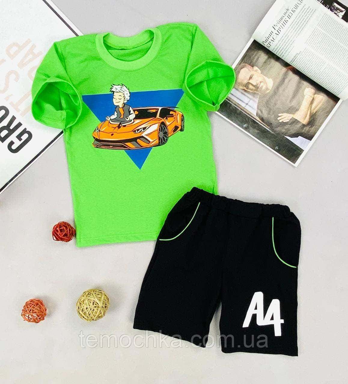 Комплект футболка и шорты для мальчика А4 Бумага