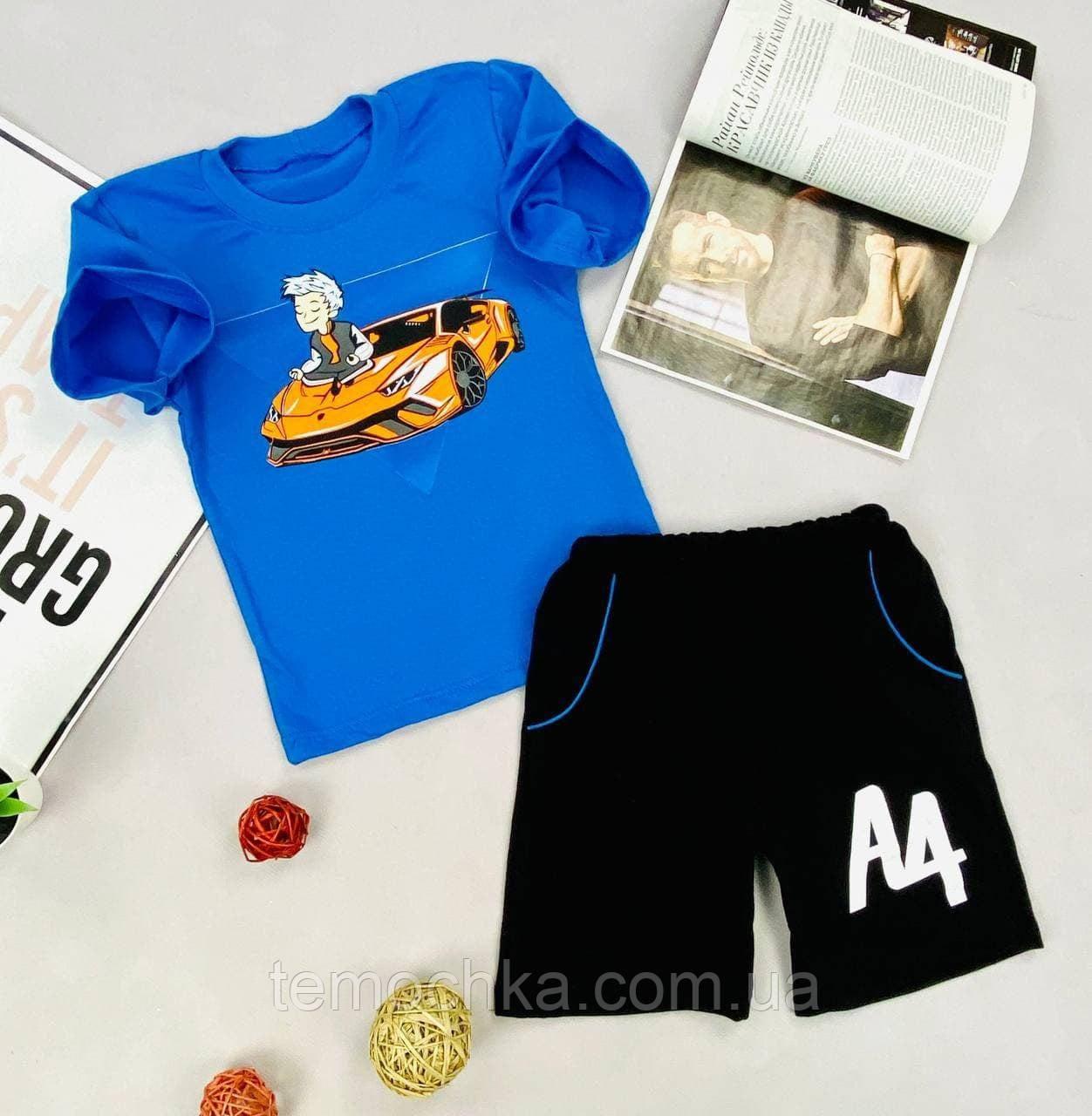 Комплект футболка і шорти для хлопчика А4 Бумага