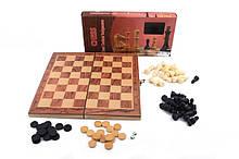 Шахматы с шашками и нардами S3031 деревянные