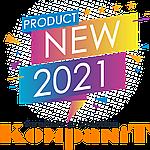 Новики Компанит 2021