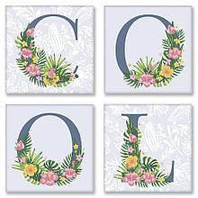 Набор для росписи по номерам из 4х картин. COOL прованс CH113, 18х18 см