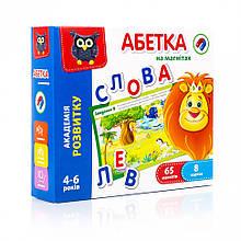 Азбука на магнітах VT5411-03 укр. мовою
