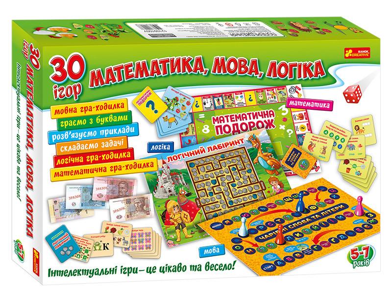 Великий набір розвиваючих настільних ігор 12109100У, 30 ігор в наборі