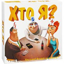 Настольная игра Хто я Arial 910411, на укр. языке
