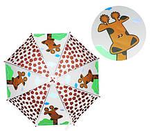 Парасолька дитячий MK 4115-1-6 тростина (Жираф)
